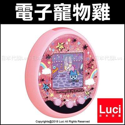 粉色 Tamagotchi magica Meets 塔麻可吉 遺傳配對 紅外線寵物電子雞 LUCI日本代購 東京展