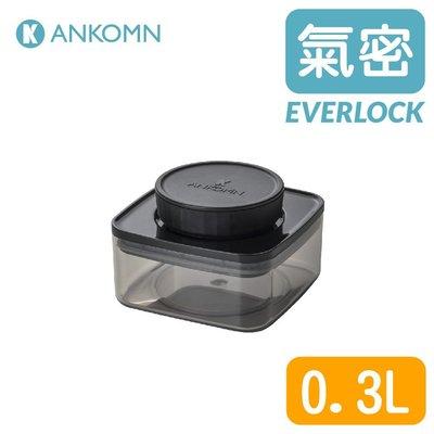 Ankomn Everlock 氣密保鮮盒0.3L【🌀半透】【MIT、真空罐、氣密罐、咖啡罐、防潮】 高雄市