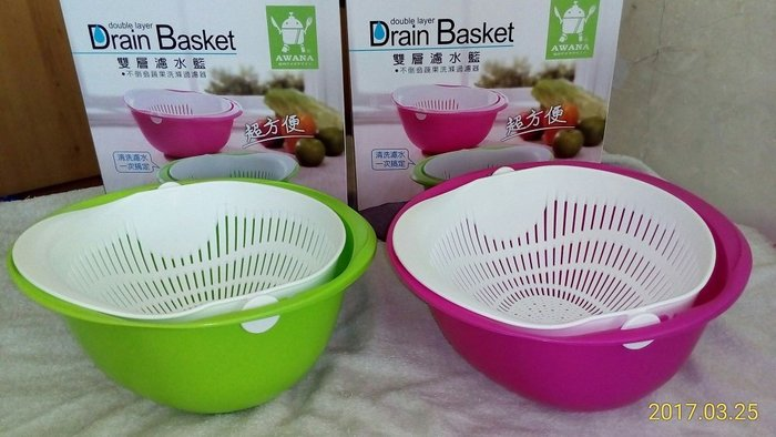 AWANA~雙層濾水籃-不倒翁蔬果洗滌過濾器-粉色 (現貨2份)