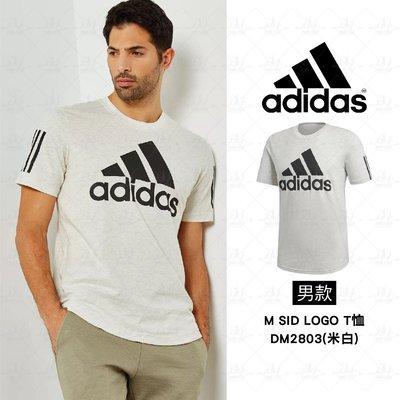 Adidas Logo 男 運動短袖 短T 休閒 慢跑 棉T 舒適 透氣 衣服 白 DM2803