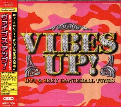 八八 - Vibes Up - HOT & SEX DANCEHALL TUNES - 日版