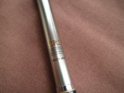 RYOBI  Revolution   CRS   40-45  日本製 前打竿