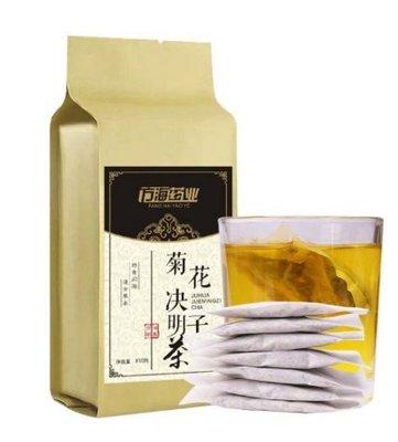 買2送1 買3送2方海菊花決明子茶 枸杞金銀花牛蒡根茶 養生茶 袋泡茶