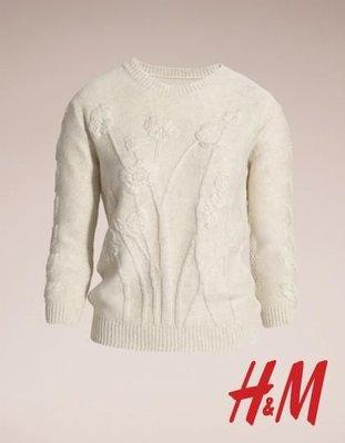 Meico Fashion 美可時尚 H&M Conscious系列 七分袖混羊毛優雅上衣 (現貨) Sale~