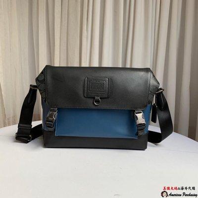 美國大媽代購 COACH 76151 新款男士全皮郵差包 翻蓋按扣公文包 手提斜背包  美國代購