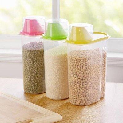創意廚房加蓋密封罐雜糧儲物罐抗菌收納罐2.5L(不挑色)