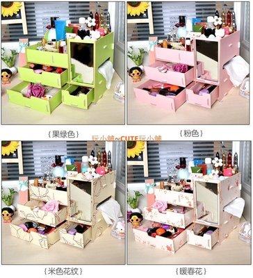 玩小舖~超大木質木制桌面整理收納盒三抽屜 帶鏡子化妝品梳妝盒  收納箱