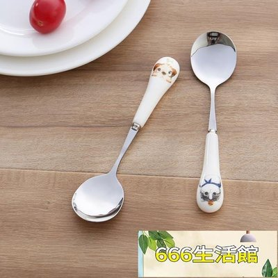 叉子吃飯勺子兒童湯匙學生便攜餐具套裝可愛家用冰淇淋日式甜品勺【666生活館】