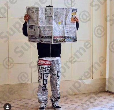 Supreme FW18  Newsprint Skate Pant 報紙褲子