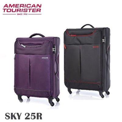 [阿雷斯]Samsonite 美國旅行者 AT (超輕量 可擴充) SKY 25R 29吋布面行李箱