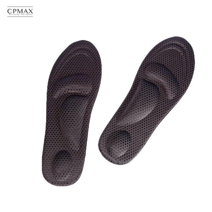 CPMAX 4D按摩 減震透氣鞋墊 人體工學設計減緩衝擊 海綿鞋墊 記憶鞋墊 運動鞋墊 彈性鞋墊 鞋墊 【S56】