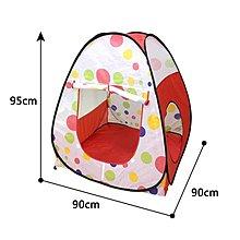 兒童帳篷游戲屋室內小帳篷玩具屋女孩公主房寶寶家用男孩小房子 【愛購時尚館】