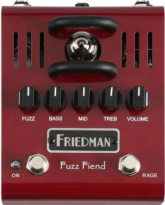 【成功樂器】2017 Friedman FUZZ FIEND 電吉他單顆效果器