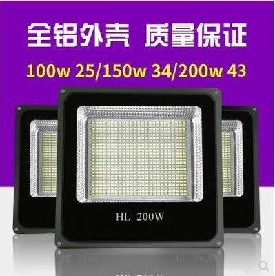 (大量現貨)24H出貨  可開發票LED投光燈廣告燈車間工廠房路燈100W戶外防水射燈室外照明 免運
