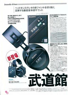 卡帶/卡式/磁帶隨身聽交流社團 (walkman sony aiwa toshiba sharp sanyo )