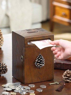 存錢罐美式創意實木硬幣存錢筒紙幣存錢罐兒童大號收納盒禮品