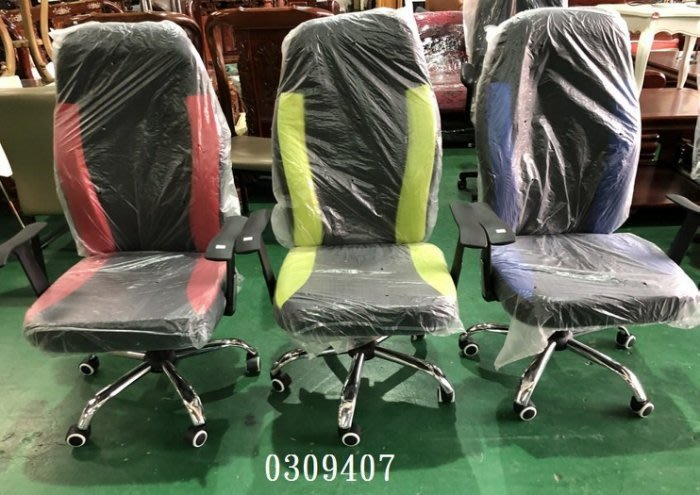【弘旺二手家具生活館】零碼/庫存 高背辦公椅(紅.綠.藍) 餐椅 古椅 吧台椅 洽談椅-各式新舊/二手家具 生活家電買賣