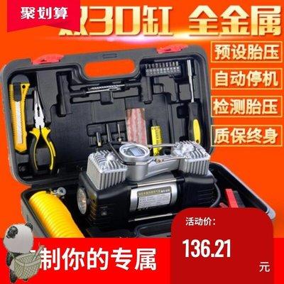 格格巫工具箱壓縮機充氣泵車載suv小轎車氣磅雙缸電動救生圈車內快速。