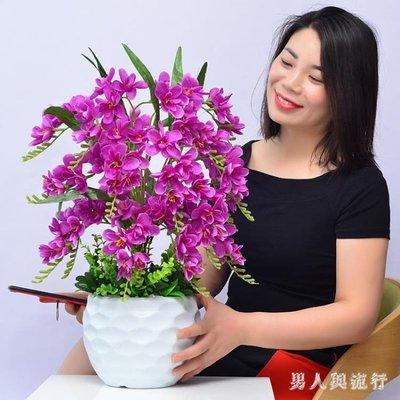 蝴蝶蘭仿真花套裝假花擺件家居客廳餐桌擺設塑料花裝飾盆栽花卉 FF2390【全場免運】