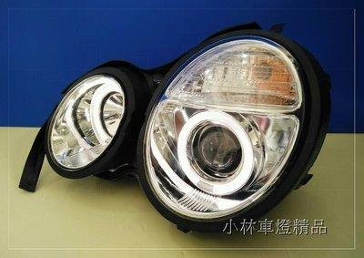 ※小林車燈※全新外銷件 BENZ W210 晶鑽/黑框 光圈魚眼大燈 特價中