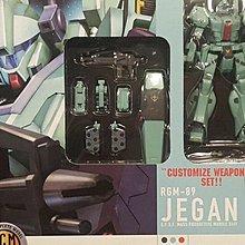 HCM Pro 機動戰士高達 JEGAN 積根 RGM-89 Gundam  Bandai 高達