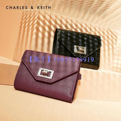 【集千】CHARLES&KEITH女包CK6-10680815金屬扣飾女士短款錢包