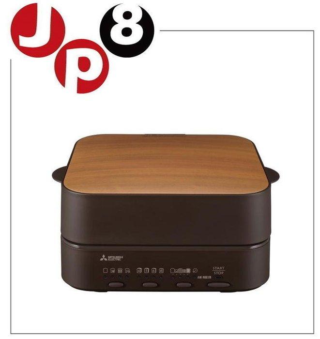 JP8日本海運 MITSUBISHI 三菱〈TO-ST1〉五段焦度 法式吐司 烤吐司機 價格每日異動請問與答詢問