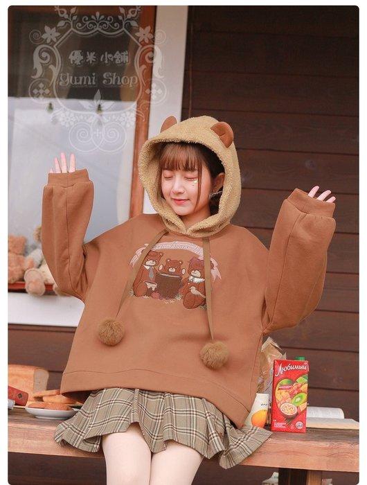 日系森林系顯瘦修身新品原創保暖加絨休閒BF風卡通可愛小熊耳朵刺繡長袖連帽T恤上衣 優米小舖+FT19D03