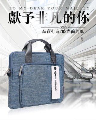 吉瑪仕 雅士系列 13 吋 蘋果 電腦手提 雪花料 筆電 平板 手機 公事包 收納包 辦公包 男士 手提 電腦包 內膽包