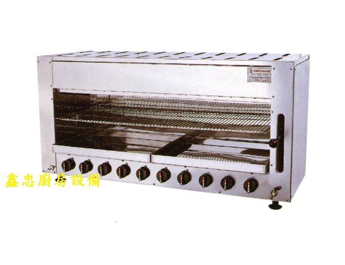 鑫忠廚房設備-餐飲設備:全新十管紅外線烤箱-賣場有快炒爐-西餐爐-冰箱-烤箱-水槽