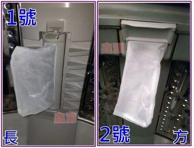 聲寶洗衣機濾網 ES-147AB ES-A14S ES-1033 ES-D139AB ES-152B ES-DD15P 台南市