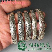 -/7#仿古老銀女款手鐲苗銀純白銅鍍銀西藏銀飾品通號古玩銀飾手鐲禮品**&LL