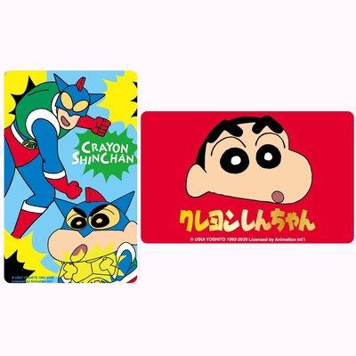 CRAYON SHINCHAN蠟筆小新動感超人動感光波閃卡悠遊卡(2款不分售)
