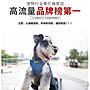 中型小型犬背心式牽引繩狗繩泰迪狗錬子遛狗繩寵物胸背帶狗狗用品--晴景街