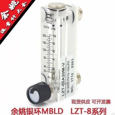 【日韓株式會社】[上新優惠]MBLD LZT-0806M-V 6-60LH面板式流量計 浮子流量計 氣體流量計【國際】