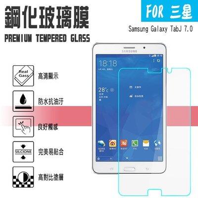 日本旭硝子玻璃 TAB J 7吋 T285 7.0 三星 鋼化玻璃保護貼/2.5D 弧邊/平板