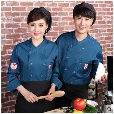 廚師服長袖秋冬裝飯店後廚工作服