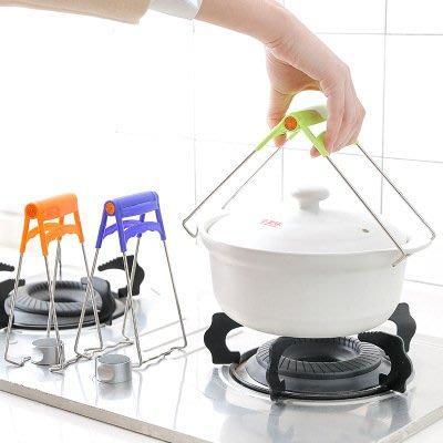 【berry_lin107營業中】創意實用廚房不銹鋼取碗夾夾碗器 防燙碗碟夾提盤夾