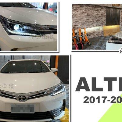 小亞車燈改裝*新品 ALTIS 2017 2018 11.5代 低階升級高階 內建LED 黑框 魚眼 大燈