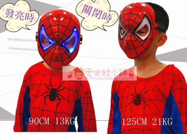 蜘蛛人發光面具 聖誕節化妝道具 鬼節必備  蜘蛛俠面具 ☆愛米粒☆
