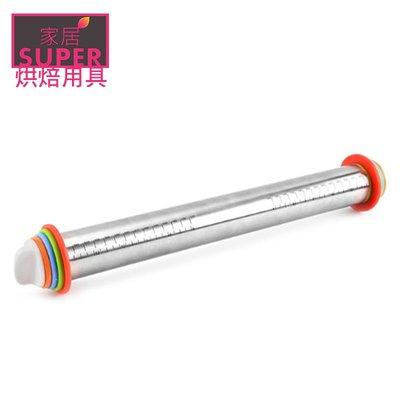 【24H出貨】(可調厚度) 不鏽鋼麵粉棍 桿麵棍 擀麵棍 4墊圈可調 帶刻度擀麵棍 桿麵杖