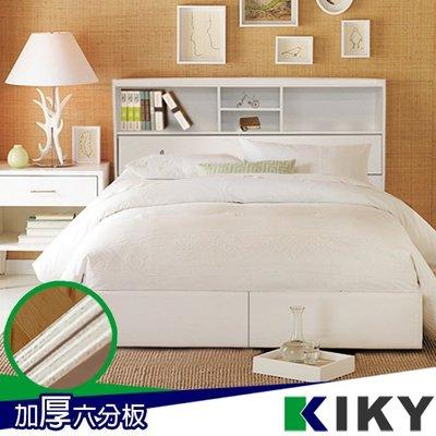 KIKY給您最超值的床組(床頭箱+床底) 中和店汐止店新莊店三重店 免費試躺【全新正品】床頭片 床板 床墊