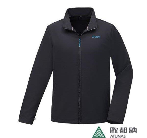 (登山屋) ATUNAS 歐都納A7GA1914M 男 黑色 SoftShell外套