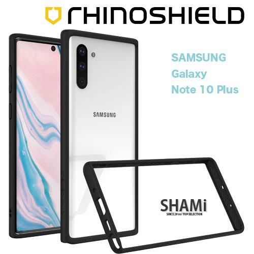 犀牛盾邊框Samsung Note系列 S系列8 9 10 /Plus CrashGuard NX 手機殼