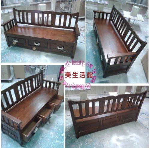美生活館---全實木鄉村家具--客廳沙發組椅--超厚實木--復古破壞處理-值收藏