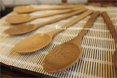 【篁城竹簾-竹餐具】簡約天然-〔竹‧大湯匙〕湯匙/簡餐用湯匙/咖哩湯匙,可商用、自用
