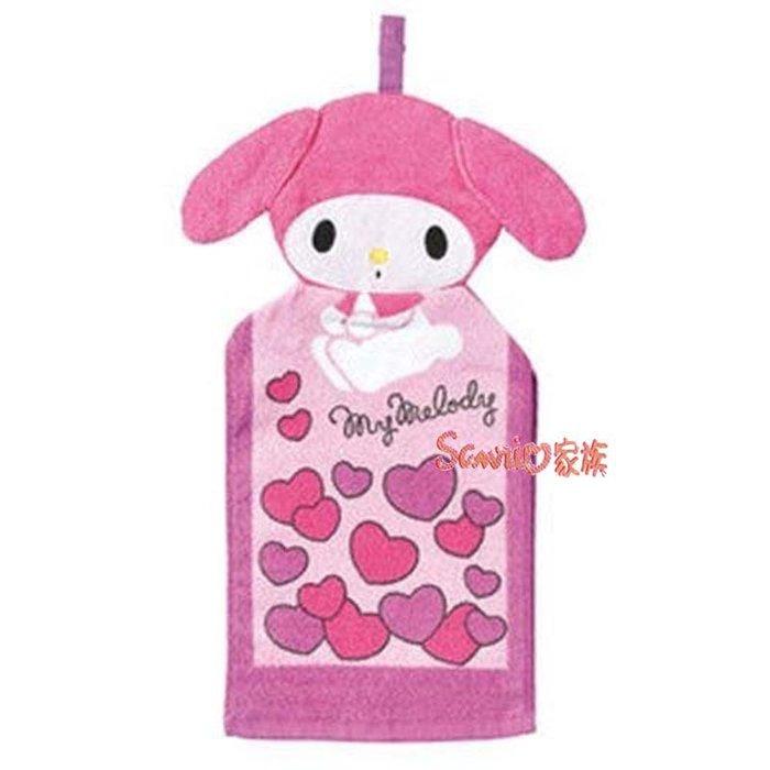 《東京家族》日本MELODY 美樂蒂 掛式擦手巾毛巾