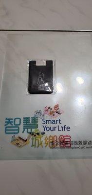 智慧城市+證件夾  證件夾可黏貼於上  資料夾/文件夾/L型文件套
