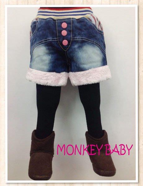 滿699 ~MONKEY BABY ~時髦穿搭雙層厚款毛毛保暖牛仔短褲 女童短褲