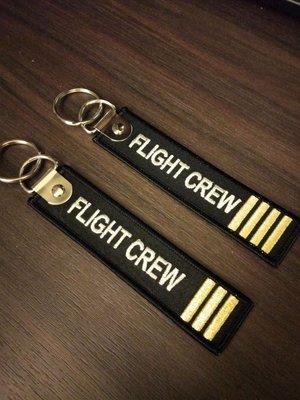 Flight crew 航空鑰匙圈 飛機鑰匙圈 飛行前拆除 remove before flight